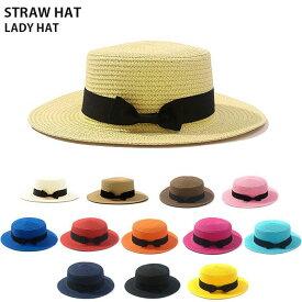 麦わら帽子 カンカン帽 レディース ストローハット オシャレ 折りたたみ たためる 新作 UV 夏 日焼け防止 帽子 ハット リボン ネコポス送料無料 あす楽