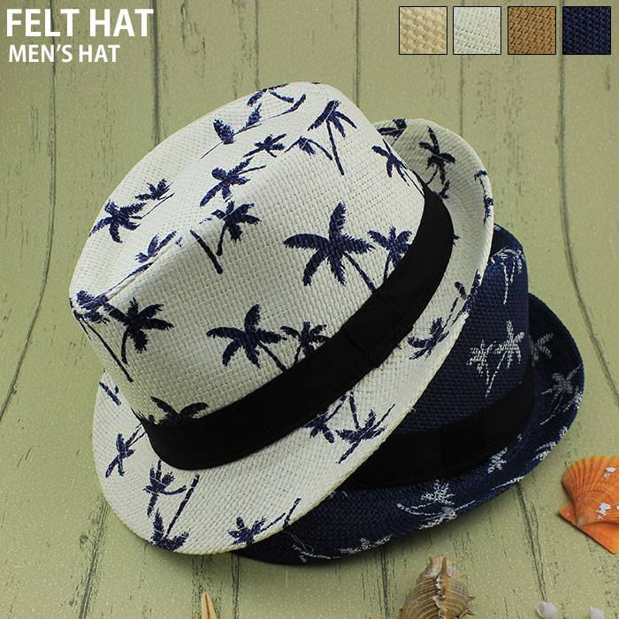 メンズ 帽子 麦わら帽子 中折れハット ストローハット パナマ帽 春夏 ヤシの木 キレイ目 送料無料 あす楽