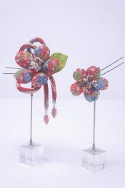 【送料無料】日本製 クラレナの 赤 花 髪飾り2点セット(髪飾り211)(新品)【和装】【小物】