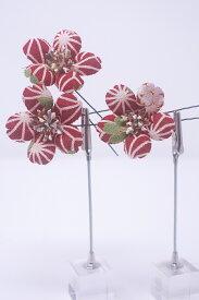 【送料無料】日本製 クラレナの 赤白 梅 髪飾り3点セット(髪飾り215)(新品)【和装】【小物】