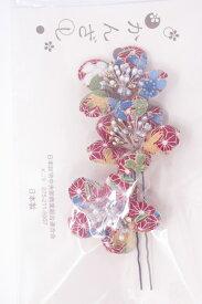 【送料無料】日本製 クラレナの 赤 桜 髪飾り3点セット(髪飾り218)(新品)【和装】【小物】
