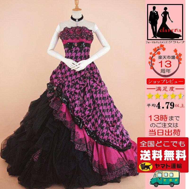 送料無料 ウェディングドレス赤紫×黒の千鳥格子・黒リボンカラードレス 5号フリー(CLC4235)【中古】(USED品)(リサイクル)中古ドレス