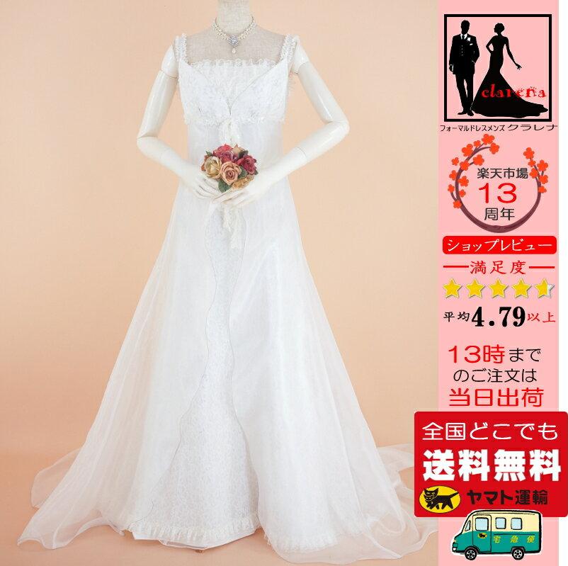 【 お買い物マラソン 】【 1点物 】ウェディングドレス 送料無料オフホワイトに花柄レース・ロングトレーンウエディングドレス 9号(CLW1068)【中古】(USED品)(リサイクル)中古ドレス