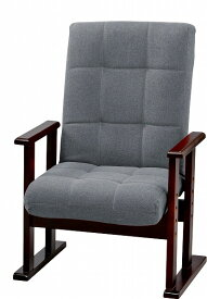 【メーカー直送】 夫婦イス S イス 椅子 リクライニングチェア 木製 LSS-24GY 東谷 東谷一般商品 【送料無料】