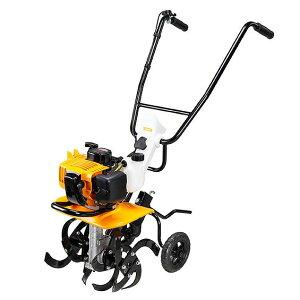 エンジン耕うん機 エンジンカルチベーター RCVK-4300 RYOBI ガーデン機器