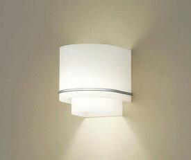 パナソニック 照明器具 ブラケット 壁 LGB87081K