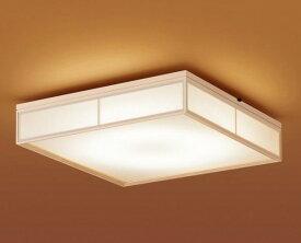 パナソニック 照明器具 和風シーリングライト 和室 LSEB8021K 後継品 LSEB8048