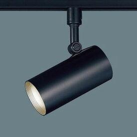 パナソニック レール用スポットライト ブラック LED 調色 調光 LGS3504LU1 (LGB54311LU1 後継品)