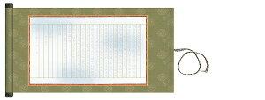 【メーカー直送】 掛け軸 床の間 仏壇 仏事 掛軸 モダン 横 写経巻物 幅33