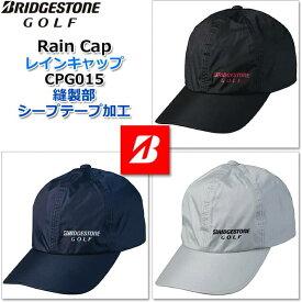 【2020年モデル】【ブリヂストンゴルフ】MEN'S Rain Cap/CPG015メンズ レインキャップ3色/フリーサイズレインウェア/ゴルフウェア帽子/雨具/梅雨対策縫製部シープテープ加工【BRIDGESTONE GOLF】【日本正規品】