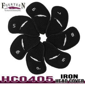 【2020年モデル】【フォーティーン】IRON HEAD COVER HC0405アイアン用 ヘッドカバー#5,#6,#7,#8,#9,#PW,#P/A 番手表記【FOURTEEN】【日本正規品】