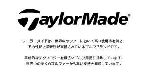 【取り寄せ商品】【テーラーメイド】【2018年モデル】KL982TM18E-5キャディバッグ【9型2.9kg47インチ対応】軽量コンパクト【TaylorMade】【日本正規品】