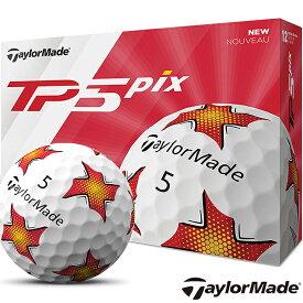 【2019年モデル】【テーラーメイド】TP5 pix GOLF BALLティーピーファイブ ピックス ゴルフボール/1ダース(12個入) マルチカラー 世界トップクラスの選手たちが使用する先進のツアーボール【TaylorMade】【日本正規品】