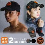H&Yoキャップ帽子メンズレディース男女兼用ワークアウトトレーニングジムスポーツアウトドアジムウェア