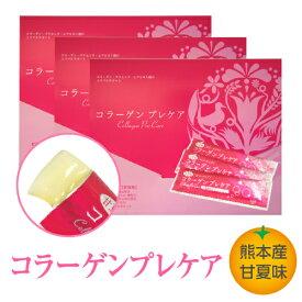 コラーゲンプレケア 甘夏味 お得なまとめ買い コラーゲンゼリー 3箱 エイジングケア 美容サプリ 乾燥 潤い ハリ つや コラーゲンペプチド コラーゲン サプリメント プラセンタ ヒアルロン酸 女性 ギフト 送料無料