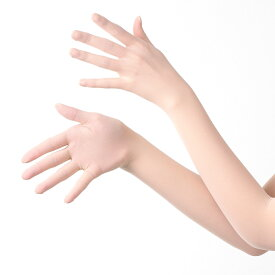 【送料無料】 クラッセ ロングストッキンググローブ ベージュ ホワイト 褐色 CLASSE レディース 女装 男性用 メンズ ユニセックス コスプレ 手袋