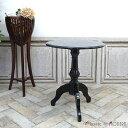 シンプル 丸テーブル かわいい サイドテーブル アンティーク 少し低い カフェ テーブル ホテル ソファーの横に おしゃれ オシャレ ゴシック ブラック 黒 4032-8