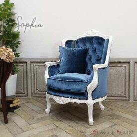 ソフィア シングルソファ ウィングチェア ベルベット ブルー 青 ホワイトフレーム 1008-1w-18f92b