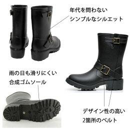 雨の日もおしゃれを楽しみたい方へ♪【エンジニアブーツ風レインブーツ】/サイズSS〜LL/23cm〜25cm/レインブーツ/レディース/防水/撥水/長靴/ベルト/ブラック/ブラウン/4cmヒール/靴/cla68006