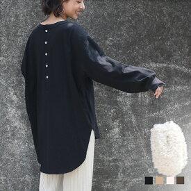 メール便 送料無料 ビッグtシャツ レディース tシャツ 長袖 大きいサイズ バックヘンリー オーバーサイズ ビッグシルエット ゆるt ロンt ラウンドヘム パフスリーブ カットソー 後ろボタン ヘンリーt 前後差 cl5013 秋 冬