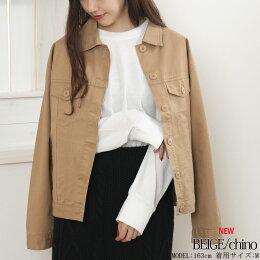 大人のゆるシルエットGジャンデニムジャケットオーバーサイズゆるっと抜き襟Gジャンジージャンジーンズレディースアウター羽織りゆったりトレンド大きいサイズショート丈ミディアム丈定番ベーシック韓国ファッションcla64013