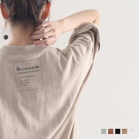 メール便 送料無料 ヘビーウェイト エルフプリント ビッグTシャツ トップス tシャツ カットソー レディース 大きいサイズ オーバーサイズ ゆったり 半袖 インナー 春 夏 2020ss クラシカルエルフ ブラック ホワイト モカ グリーン ベージュ XXL XL L M 親子コーデ clp7032
