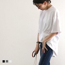 メール便 送料無料 tシャツ レディース メンズ ビッグシルエット 五分袖 コットン 綿100% さらさら 涼しい オーバーサイズ 無地 シンプル カジュアル トップス カットソー 大きいサイズ インナー ホワイト ブラック クラシカルエルフ clk-028 夏