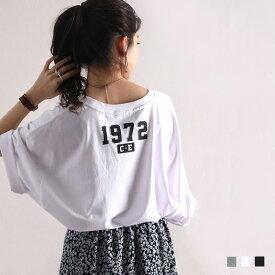 メール便 送料無料 ロゴ Tシャツ オーバーサイズ ビッグtシャツ トップス 半袖 五分袖 メンズ レディース ロング丈 ユニセックス カットソー インナー ワンピ 綿100% コットン さらさら 涼しい ゆったり 大きいサイズ xl 白 黒 夏 クラシカルエルフ 2020ss cl3006