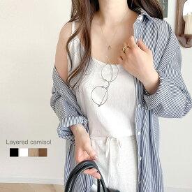 メール便 送料無料 レイヤード ロング キャミソール ロングキャミソール インナー 重ね着 綿100% コットン さらさら 涼しい 袖なし タンクトップ トップス レディース カジュアル きれいめ 大きいサイズ M L XL 白 黒 ワンピ 夏 cl7030