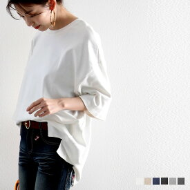 【メーカー希望小売価格から48%OFF】メール便 送料無料 トップス tシャツ レディース 大きいサイズ オーバーサイズ ゆったり 5分袖 ボックスカットソー 綿100% さらさら 涼しい 半袖 男女兼用 ユニセックス インナー 夏 白 黒 L XL XXL クラシカルエルフ clk-001