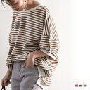 ビッグシルエット ボーダー 半袖 tシャツ チュニック ロンt オーバーサイズ カットソー スウェット ニット レディース…