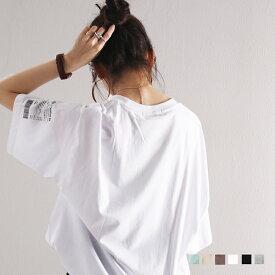 メール便 送料無料 ビッグTシャツ レシート 五分袖 オーバーサイズ 半袖 大きいサイズ ゆったり レディース トップス Tシャツ カットソー 綿100% コットン さらさら 涼しい 白 ホワイト 黒 ブラック グレー 春 夏 クラシカルエルフ cl3005