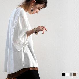 メール便 送料無料 サーマル Tシャツ レディース 半袖 大きいサイズ カジュアル ゆったり ワッフル 無地 コットン シンプル ベーシック カットソー トップス クルーネック M L XL ロング丈 オーバーサイズ 秋 5分袖 7分袖