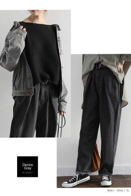深いタックが大人感★レディースジーンズデニムストレートポケットのデザインがたまらない!ハイウエストでゆったりシルエット!タックデニム☆パンツ大きいサイズパンツ夏タック小さいサイズ大きいサイズcla803070