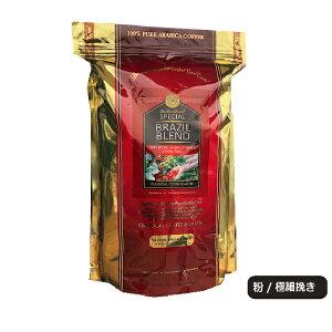 コーヒー豆 送料無料 スペシャル ブラジル ブレンド コーヒー 1kg (2,2lb) [ 極細挽 ] 粉 クラシカルコーヒーロースター