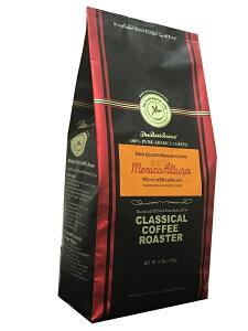 コーヒー豆 送料無料 メキシコ アルトゥラ ストレート コーヒー 250g ( 8.8oz)【 豆 or 挽 】クラシカルコーヒーロースター