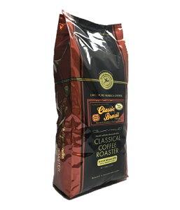 コーヒー豆 送料無料 クラシック ブラジル ブレンド コーヒー 500g (1.1lb) 【豆 or 挽 】 クラシカルコーヒーロースター