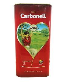 Carbonell カルボネール オリーブオイル ピュア 5L