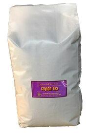 紅茶 セイロン ティ リーフ 茶葉 1Kg 入り [5000円以上 購入で送料無料 ] クラシカルコーヒーロースター オリジナル TEA