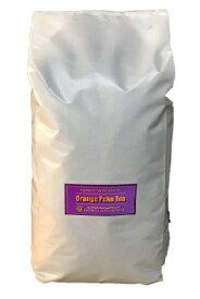 紅茶 オレンジペコ ティ リーフ 茶葉 1Kg 入 [5000円以上 購入で送料無料 ]クラシカルコーヒーロースター オリジナル TEA