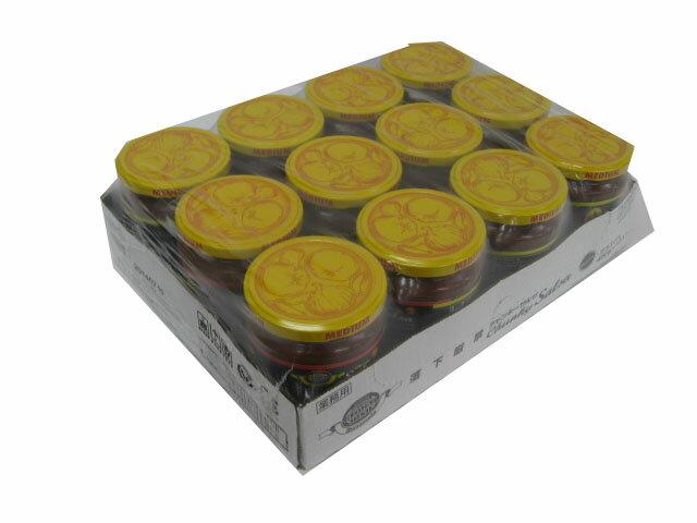 送料無料 HEINZ ハインツ チャンキーサルサソース ガラスボトル 450G×12 (1ケース)