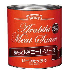HEINZ ハインツ あらびきミートソース 820g 缶入