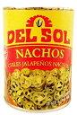 デルソル ナチョスライス スライス ハラペーニョ ペッパー メキシコ産 缶詰 794g