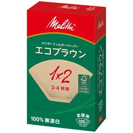 Melita メリタ エコ コーヒーフィルターペーパー 1×2G