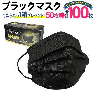 マスク 向き 黒 決定版!夏用マスクおすすめ25選|人気の冷感・速乾・UV素材 |