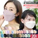 【10/26迄クーポン利用で60%OFF】血色マスク ジュエルフラップマスク【両面同色/3サイズ】4層構造 5枚ずつ個包装 立…