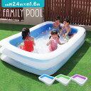 【送料無料】プール 大型 2.4m ビニールプール 家庭用プール ファミリープール 大型プール ジャンボプール ガーデンプ…