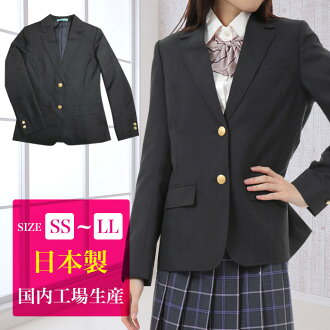 Children child Lady's junior high student high school student of school blazer / light weight, the domestic production student uniform jacket jacket girls' high school immature woman made in light type Japan