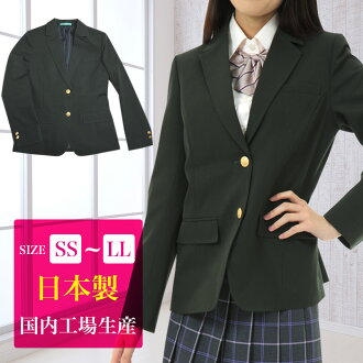 Children child Lady's junior high student high school student of the domestic production student uniform jacket jacket girls' high school immature woman made in school blazer Japan