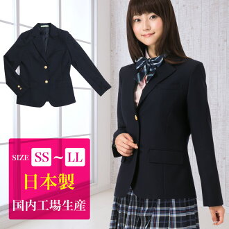 Children child Lady's of the domestic production student uniform jacket jacket girls' high school immature woman made in school blazer wool 50% polyester 50% type / Japan